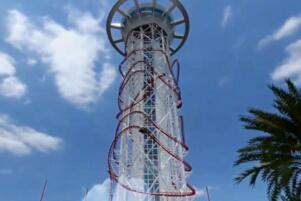 世界上最高的过山车:美国Skyscraper过山车,高174米时速超100公里