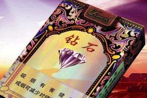 中国香烟前十价格和图片,中国十大香烟排行榜