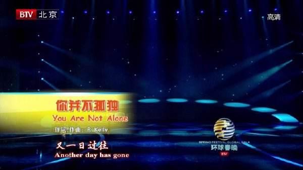 2017年10月25日电视台收视率排行榜:北京卫视第一