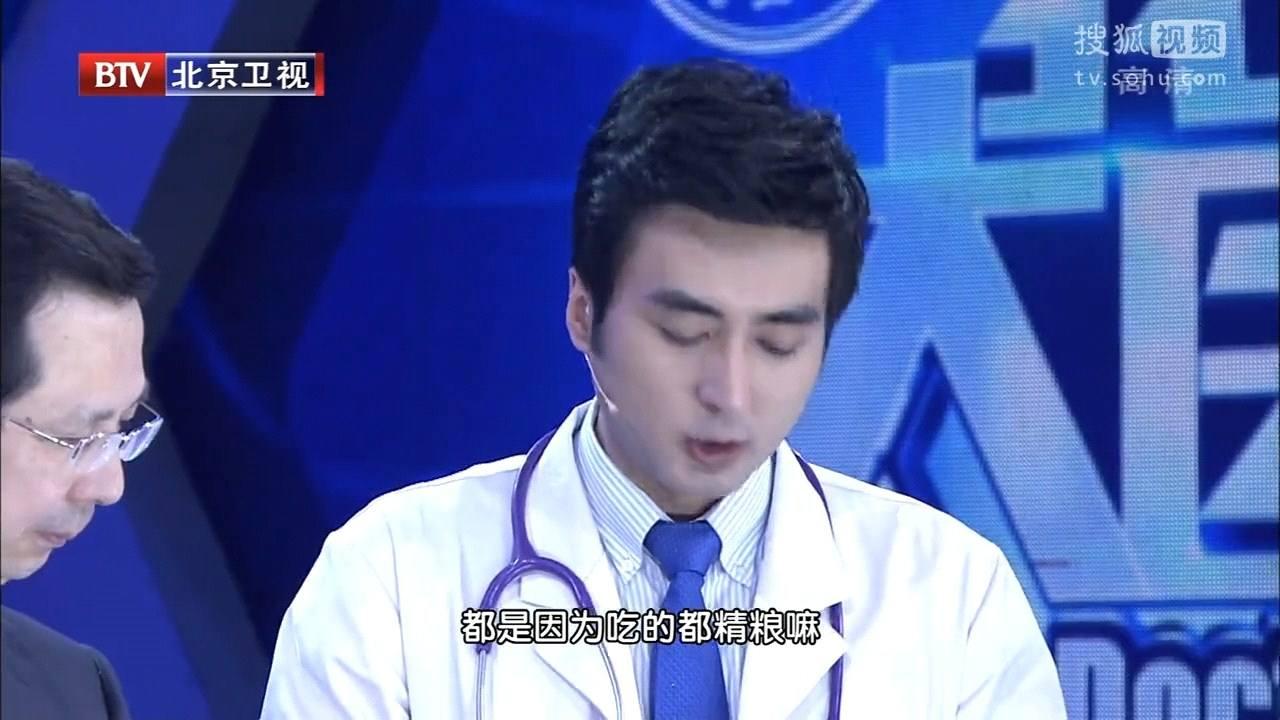 2017年10月27日电视台收视率排行榜:北京卫视收视第一浙江卫视收视第二