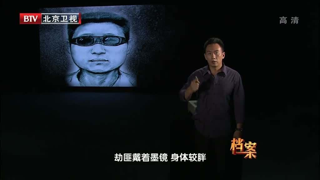 2017年11月22日电视台收视率排行榜:北京卫视收视率排名第二