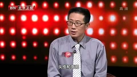 2017年11月23日电视台收视率排行榜:北京卫视收视率排名第一
