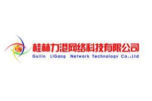 2017年10月广西新三板企业市值排行榜:力港网络23.7亿元居首