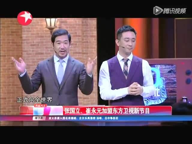 2017年11月24日电视台收视率排行榜:北京卫视收视率排名第一