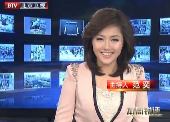 2017年11月29日电视台收视率排行榜:北京卫视收视率排名第一