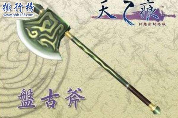 上古十大神器排名:东皇钟可创灭天地 无人能敌