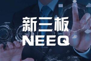 2017年11月安徽新三板企业市值Top100:临涣水务首次登顶