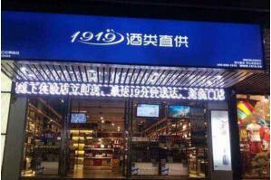 2017年11月四川新三板企业市值Top100:壹玖壹玖29.46亿元居首