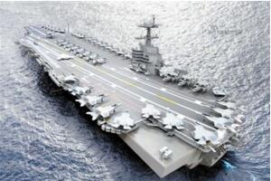 世界上最贵的航母:美国福特级航空母舰造价150亿美元 全球最强战舰