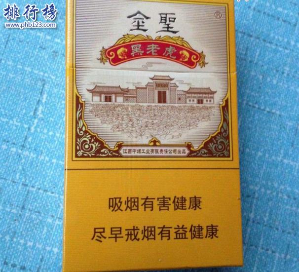 2018江西金圣烟价格表 金圣香烟种类及价格排行(含52种)