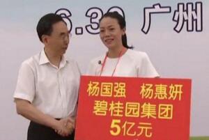 【福布斯中国女首富排行榜2018】中国女首富是谁第一