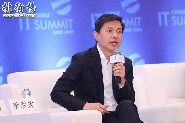 李彦宏身价多少亿2018 不及马化腾的三分之一