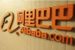 2017年全球区块链企业专利排行榜:阿里居首,中国49家企业上榜