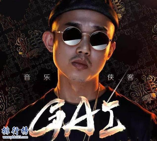 歌手2018第三期排名:gai退赛,李圣杰淘汰