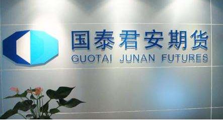 中国四大劵商排名,中国最有名的劵商是哪个?
