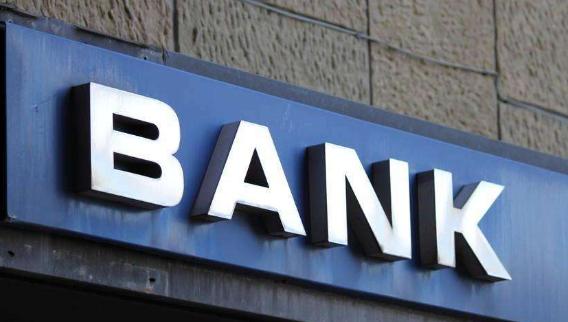 美国四大银行:2018美国银行排名和介绍