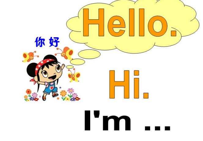 北京英语培训哪家好?北京十大英语培训机构排名