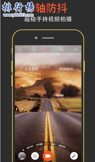 好玩的黑科技app