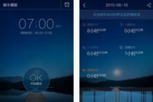 闹钟app排行榜:起床困难户的神器,再也不用担心起床问题啦