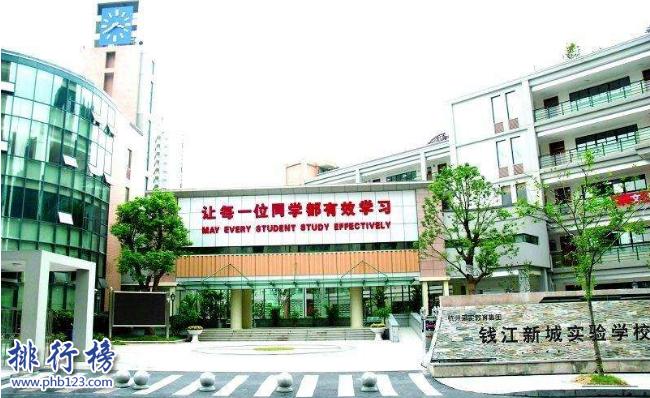 2018杭州公办初中排名 盘点杭州排名前十公办初中