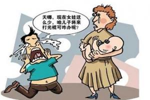 世界上最缺女人的国家排行榜,中国将有8200万男人娶不到老婆