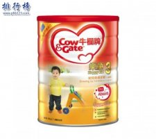幼儿奶粉哪款好?中国幼儿奶粉排行榜10强推荐