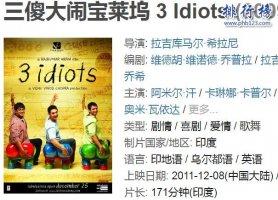 豆瓣评分9.0以上喜剧,好看到笑中有泪的电影推荐
