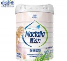 孕妇奶粉哪个好?进口孕妇奶粉排行榜10强推荐