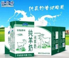 液态羊奶哪个好?液态羊奶排行榜10强推荐