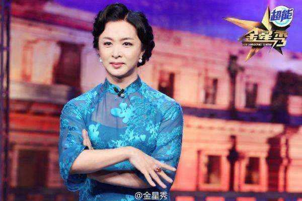 2017年2月23日综艺节目收视率排行榜,金星秀收视率可观