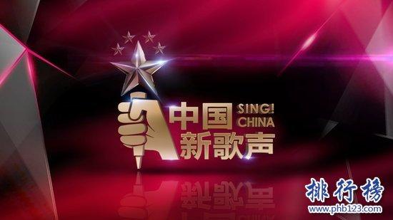 2017年9月9日综艺节目收视率:中国新歌声收视第一真声音收视第三