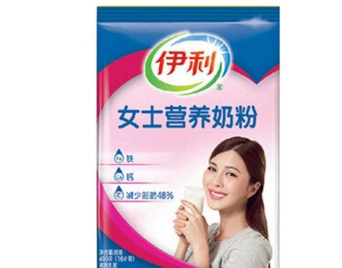 成人奶粉品牌排行榜10强:适合成年人喝的营养奶粉推荐