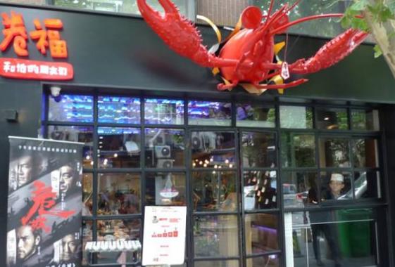 杭州十大网红餐厅:盘点杭州有名的特色网红餐厅