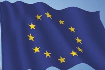 欧盟各国GDP排名,欧盟27国经济GDP排名
