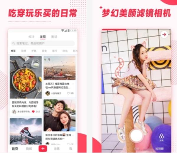海外购物app排行榜