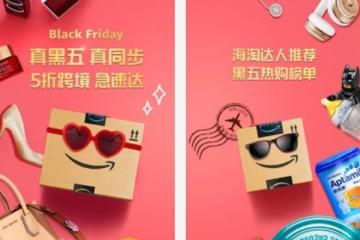 海外购物app排行榜 靠谱好用的海外购物APP推荐