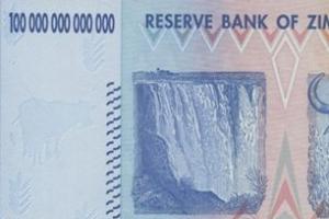 【世界上最大面值的钞票】世界上面值最大的货币是多少