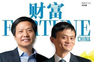 【2015中国商界领袖排行榜】中国最有影响力的50位商界领袖
