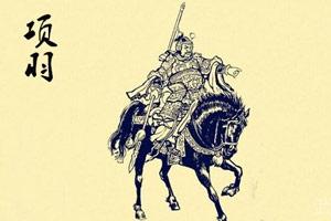 中国古代最优秀的将领排行榜