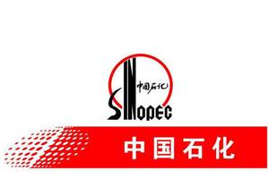 世界五百强中国企业排名2014