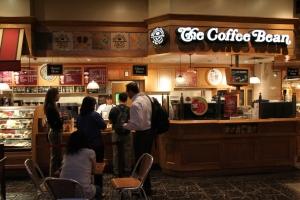 2014咖啡加盟店品牌排行榜