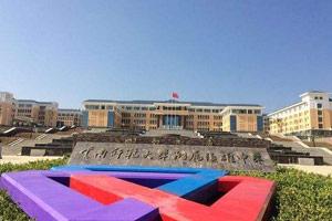 2015年云南高中学校排名前十强