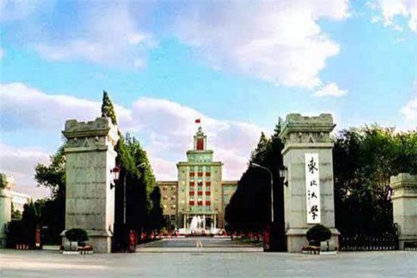 东北大学王牌专业排名 计算机科学与技术上榜(5个)