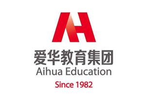 2014深圳小语种培训机构排行