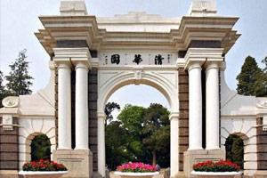 中国哪个大学电器工程专业好?中国电器工程专业大学排名