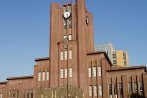 日本大学排名2015排行