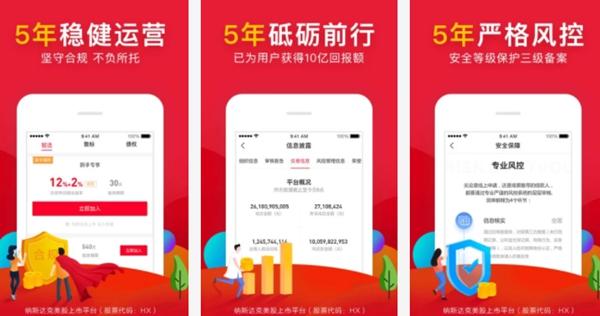 正规贷款app排行榜