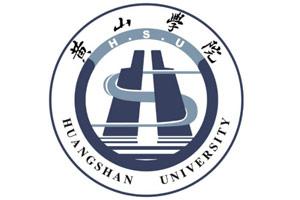 黄山大学大全 2014安徽黄山高校排行榜
