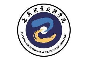 浙江专科学校排行榜