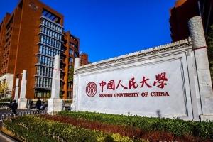 中国大学情怀排行榜30强
